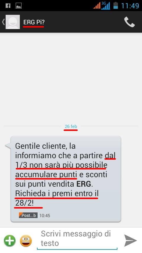 sms2602